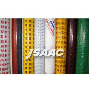 Aluminium packing roll film protective for profile
