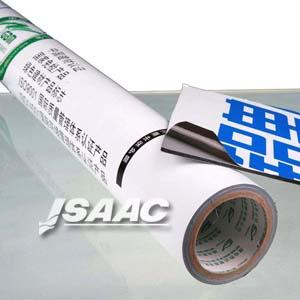 Temporary PE protective plastic film for metal product
