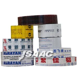 Protection film plastic film