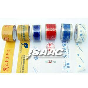 Protection film plastic suppliers
